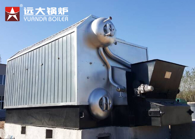 Q345r Material Water Tube Biomass Wood Fired Steam Boiler For Bitumen Industry