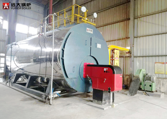 China Automatic Industrial High Efficiency Gas Boiler Horizontal Fire Tube Commercial Grade supplier