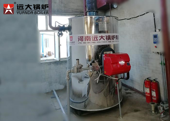 China Reasonable Design Vertical Water Tube Boiler With Automatic Control System supplier