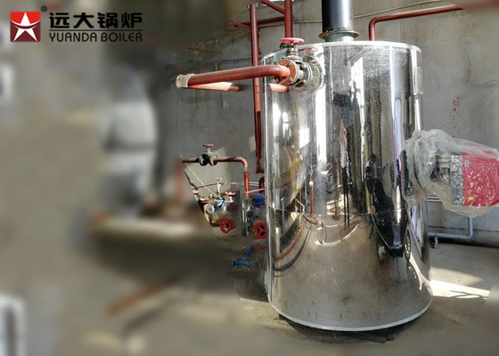 China Small Oil Gas Steam Generator Boiler Easy Operate For Pharmaceutical Industry supplier