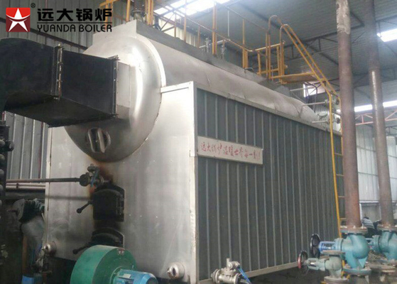 China Low Pressure 1 Ton Hr Biomass Fired Boilers Chain Grate Boiler For Poultry Houses supplier