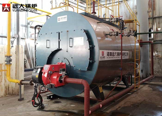 China 150 Hp Gas Oil / Coal / Biomass Industrial Steam Boiler For Palm Oil Production supplier