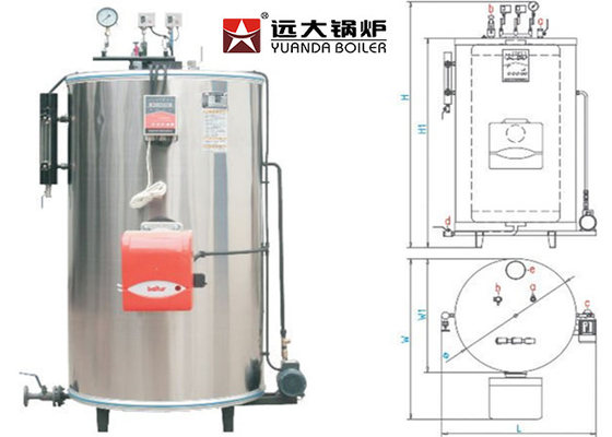 China Steam Generated 0.7 Ton Vertical Fire Tube Boiler For Alcohol Distillery supplier