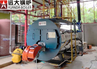 China 10 Ton Fire Tube Steam Boiler , Heavy Oil Fired Automatic Steam Boiler factory
