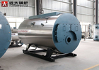 China Reliable Heavy Oil Gas Steam Boiler 1.0 MPa Working Pressure Energy Efficient factory