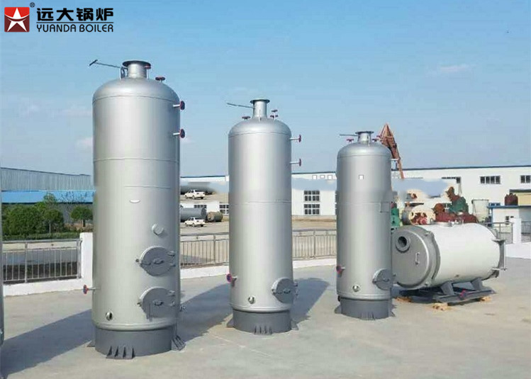 Small Wood Vertical Steam Boiler 300Kw , Small Convenient Boiler