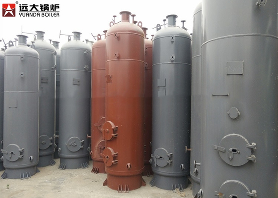 China LHS Vertical Coal Fired Steam Boiler High Thermal Efficiency 0.2T - 2t Weight distributor